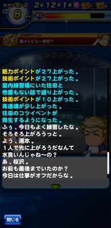 f:id:arimurasaji:20191116132304j:plain