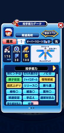 f:id:arimurasaji:20191116132506j:plain