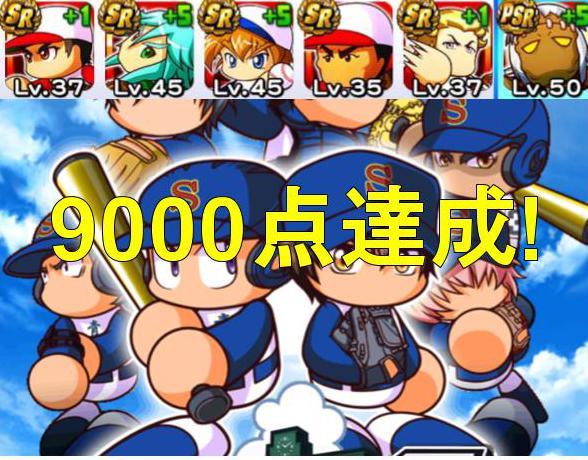 f:id:arimurasaji:20191116133057j:plain