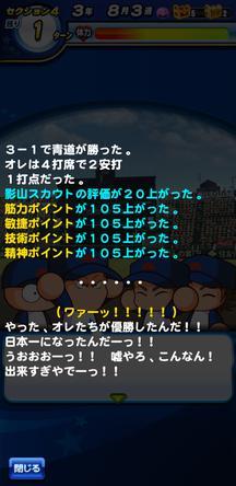 f:id:arimurasaji:20191116200824j:plain