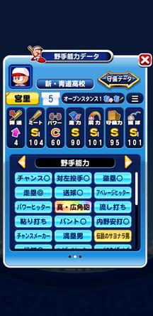 f:id:arimurasaji:20191116200844j:plain