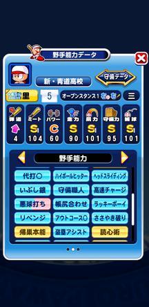 f:id:arimurasaji:20191116200847j:plain