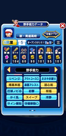 f:id:arimurasaji:20191116200851j:plain