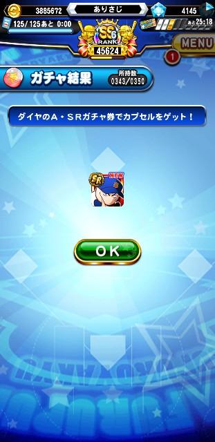 f:id:arimurasaji:20191117115446j:image
