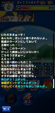 f:id:arimurasaji:20191117195551j:plain