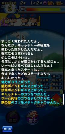 f:id:arimurasaji:20191117195603j:plain