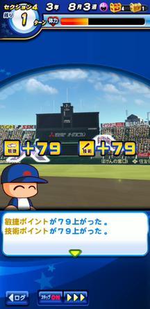 f:id:arimurasaji:20191117195615j:plain