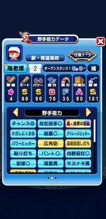 f:id:arimurasaji:20191117195631j:plain