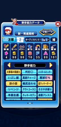 f:id:arimurasaji:20191117195635j:plain