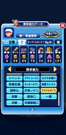 f:id:arimurasaji:20191117195638j:plain