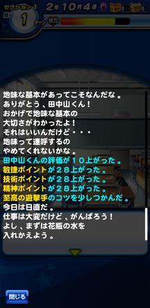 f:id:arimurasaji:20191119214100j:plain