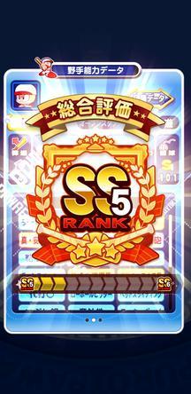 f:id:arimurasaji:20191119214155j:plain