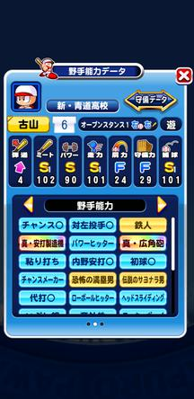 f:id:arimurasaji:20191119214435j:plain