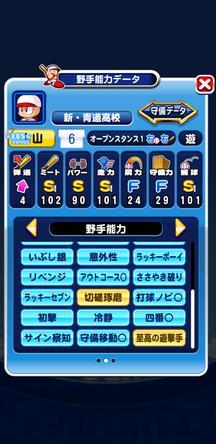 f:id:arimurasaji:20191119214437j:plain