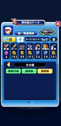 f:id:arimurasaji:20191119214440j:plain