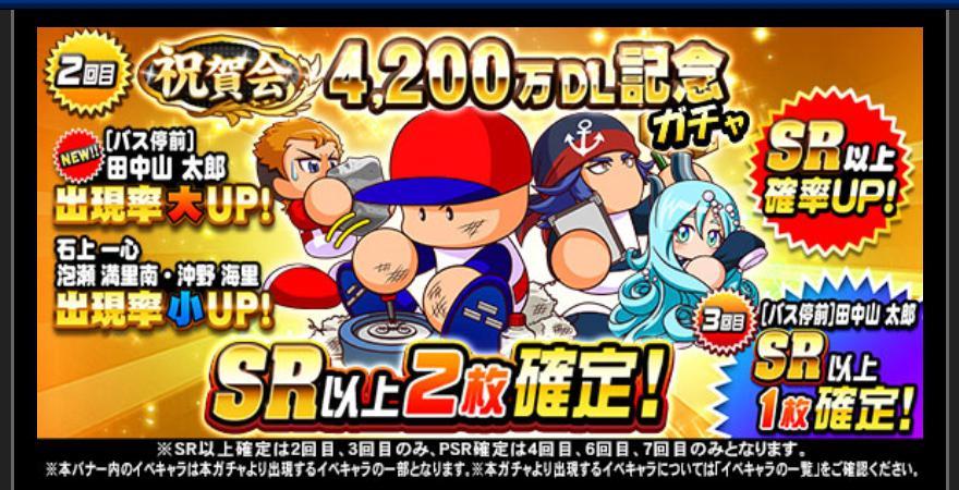 f:id:arimurasaji:20191120211046j:plain