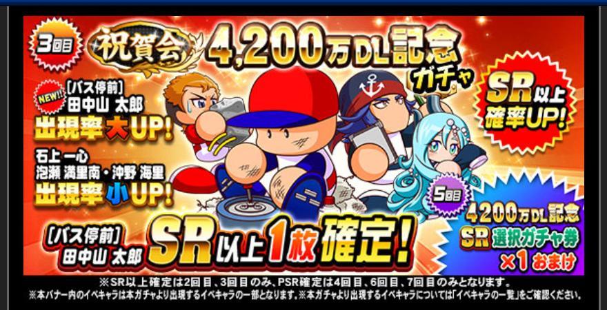 f:id:arimurasaji:20191120211055j:plain