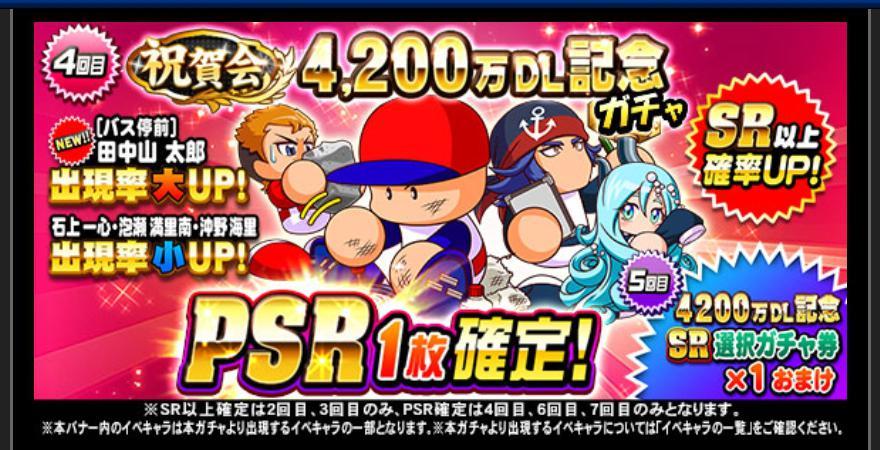 f:id:arimurasaji:20191120211107j:plain