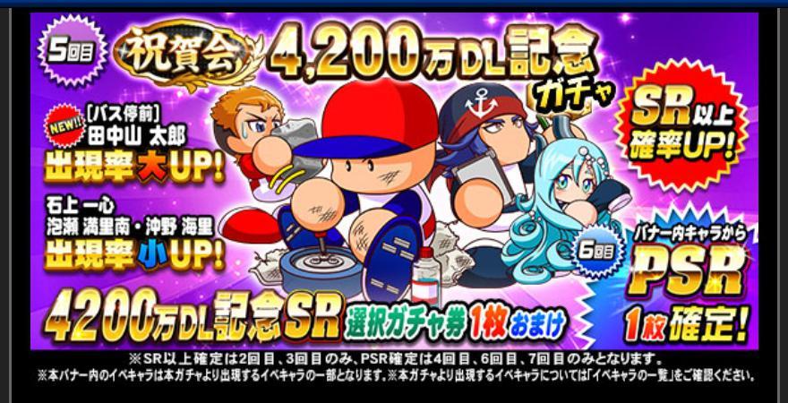 f:id:arimurasaji:20191120211116j:plain