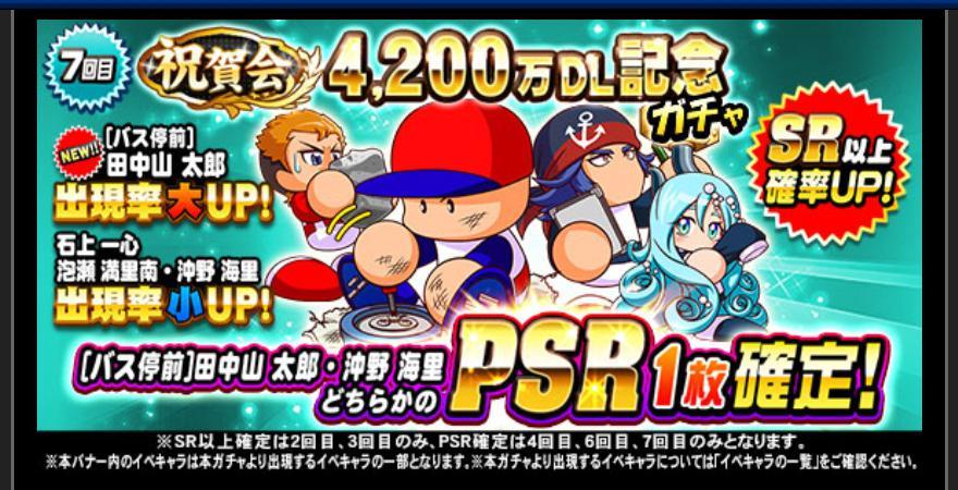 f:id:arimurasaji:20191120211135j:plain