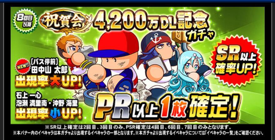 f:id:arimurasaji:20191120211143j:plain