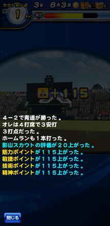 f:id:arimurasaji:20191123125959j:plain