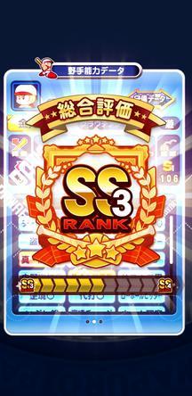 f:id:arimurasaji:20191123130010j:plain