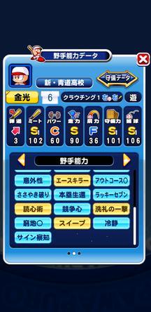 f:id:arimurasaji:20191123130017j:plain