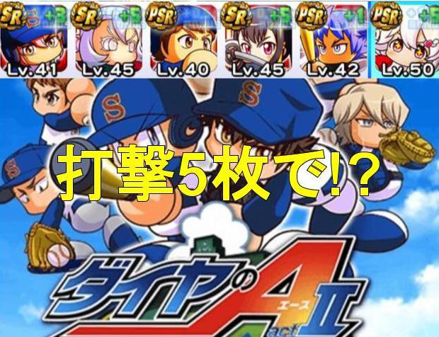 f:id:arimurasaji:20191123130412j:plain