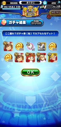 f:id:arimurasaji:20191123174601j:plain