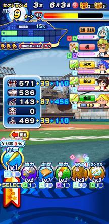 f:id:arimurasaji:20191124162607j:plain