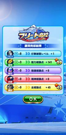 f:id:arimurasaji:20191124162616j:plain
