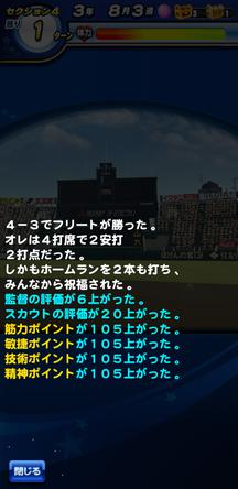 f:id:arimurasaji:20191124162630j:plain