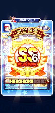 f:id:arimurasaji:20191124162643j:plain