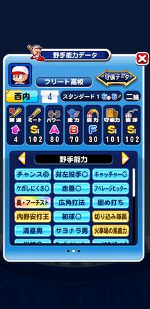 f:id:arimurasaji:20191124162646j:plain