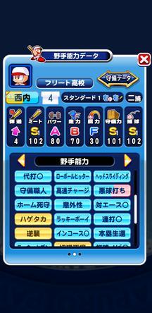 f:id:arimurasaji:20191124162650j:plain