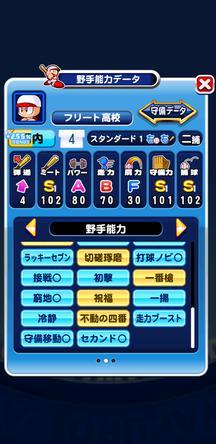 f:id:arimurasaji:20191124162653j:plain