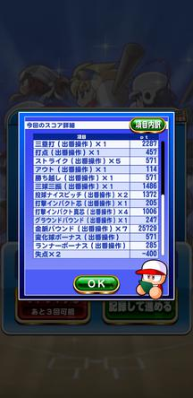 f:id:arimurasaji:20191125211859j:plain