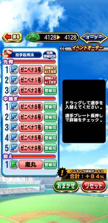 f:id:arimurasaji:20191125212018j:plain