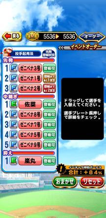 f:id:arimurasaji:20191125212100j:plain