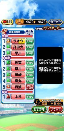 f:id:arimurasaji:20191125212155j:plain