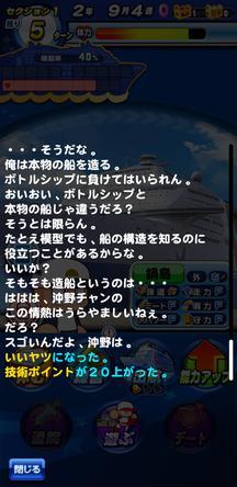 f:id:arimurasaji:20191125220450j:plain