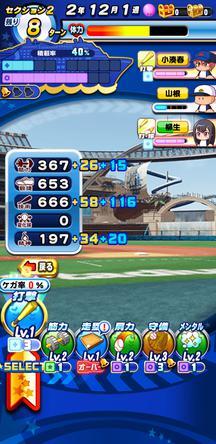 f:id:arimurasaji:20191125220519j:plain