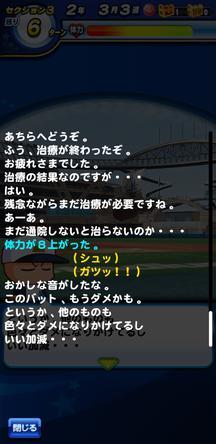 f:id:arimurasaji:20191125220627j:plain