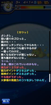 f:id:arimurasaji:20191125220635j:plain