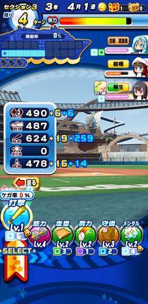 f:id:arimurasaji:20191125220644j:plain