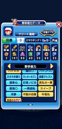 f:id:arimurasaji:20191125220744j:plain