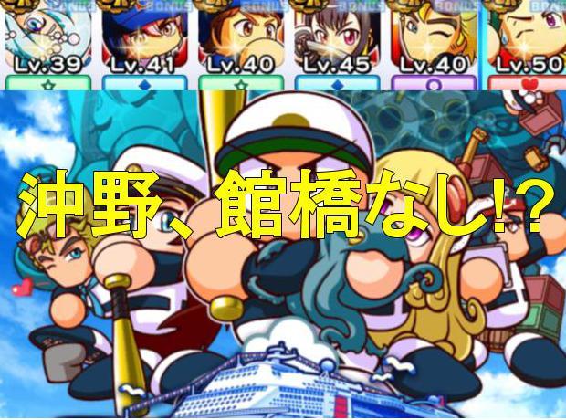 f:id:arimurasaji:20191125220940j:plain