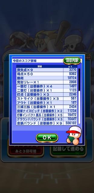 f:id:arimurasaji:20191127205055j:image