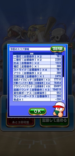 f:id:arimurasaji:20191127205121j:image